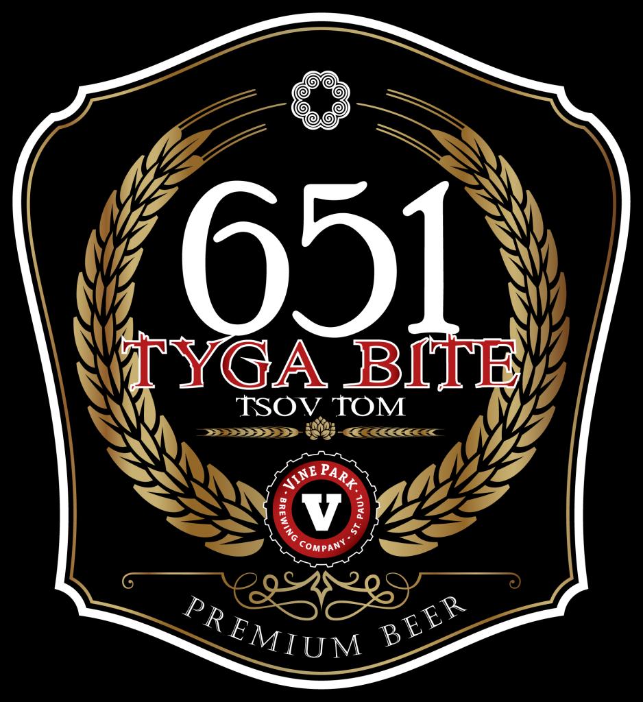 Tyga Bite Logo